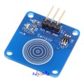 Kapasitiv Touch Sensor Bryter Modul For Arduino - Capacitive Touch Switch Module