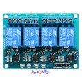 4-Kanals 5V Rele Modul For Arduino PIC ARM DSP AVR MSP430