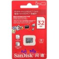 SanDisk microSDHC Minnekort 32GB / Class 4