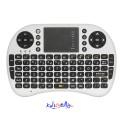 2.4GHz wifi Trådløst Mini-tastatur med Touchpad for Android eller PC