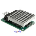 MAX7219 Dot Matrix Modul - SCM Kontroll Modul for Arduino